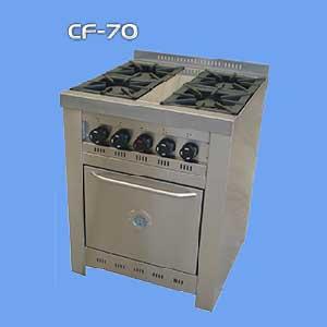 Cocina Semiindustrial CF70