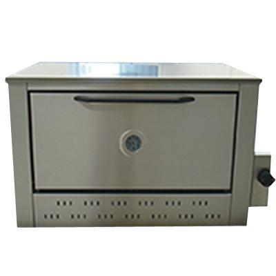 Horno Industrial CF 100